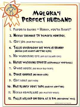 Love Quotes For Husband: Funny Quotes On Perfect Husband