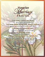 Hawaiian Wedding Prayers Favors By Linda Johnston