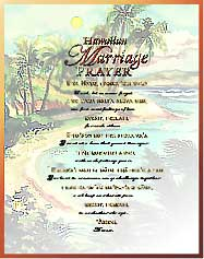 Hawaiian Wedding Prayers Favors By Linda Johnston Molokai Art Gallery Save Online